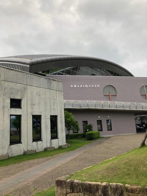 橋本体育館