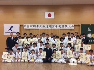 12月3日 第6回隆清館空手道競技大会が開催致しました。
